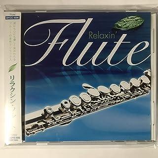 Relaxin' Flute