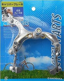 自行车 钳式刹车 前用刹车框 12805