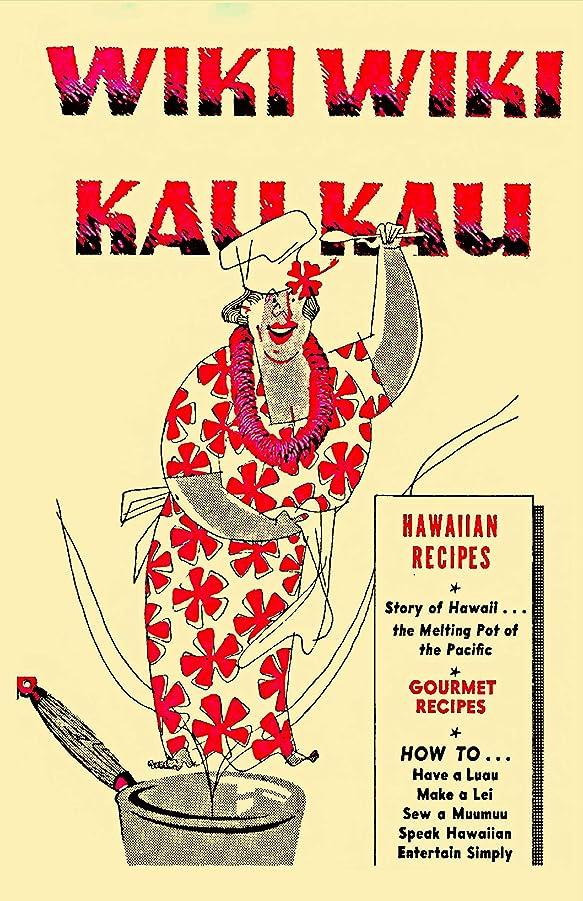 祖父母を訪問親愛な花に水をやるWiki Wiki Kau Kau: Hawaiian Cooking in the Home Kitchen, the Aloha Taste (English Edition)