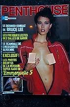 PENTHOUSE 024 N° 24 BRUCE LEE BOROWCZYK EMMANUELLE 5 MONIQUE GABRIELLE INTEGRAL NUDES
