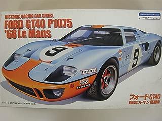 Fujimi - Ford GT-40 Le Mans (japan import)