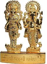 IndianStore4All laxmi Ganesha Lakshmi Ganesh Gold Plated Statue~ Hindu God & God