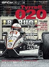表紙: GP Car Story Vol.33 | 三栄