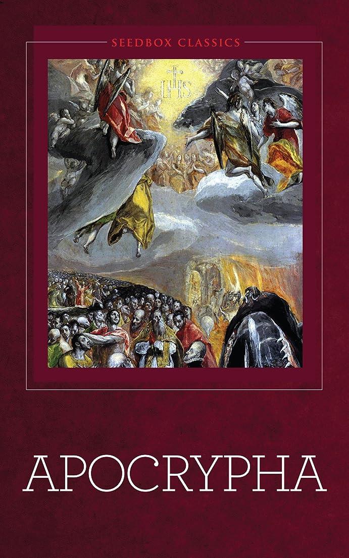 ジャケット見ました資源Apocrypha [Illustrated] (English Edition)