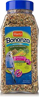Best hart brand foods Reviews
