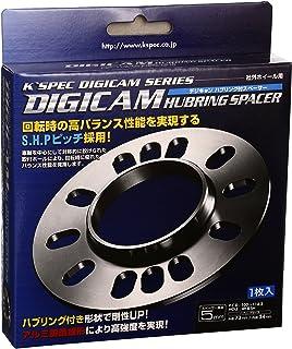 DIGICAM(デジキャン) ハブリング付スペーサー5mm 73-54 SD0041