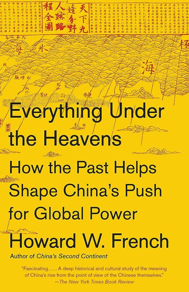 クールデータム不名誉なEverything Under the Heavens: How the Past Helps Shape China's Push for Global Power (English Edition)