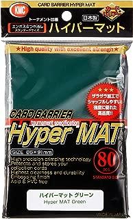 Hyper Matte Sleeves (80-Pack), Green