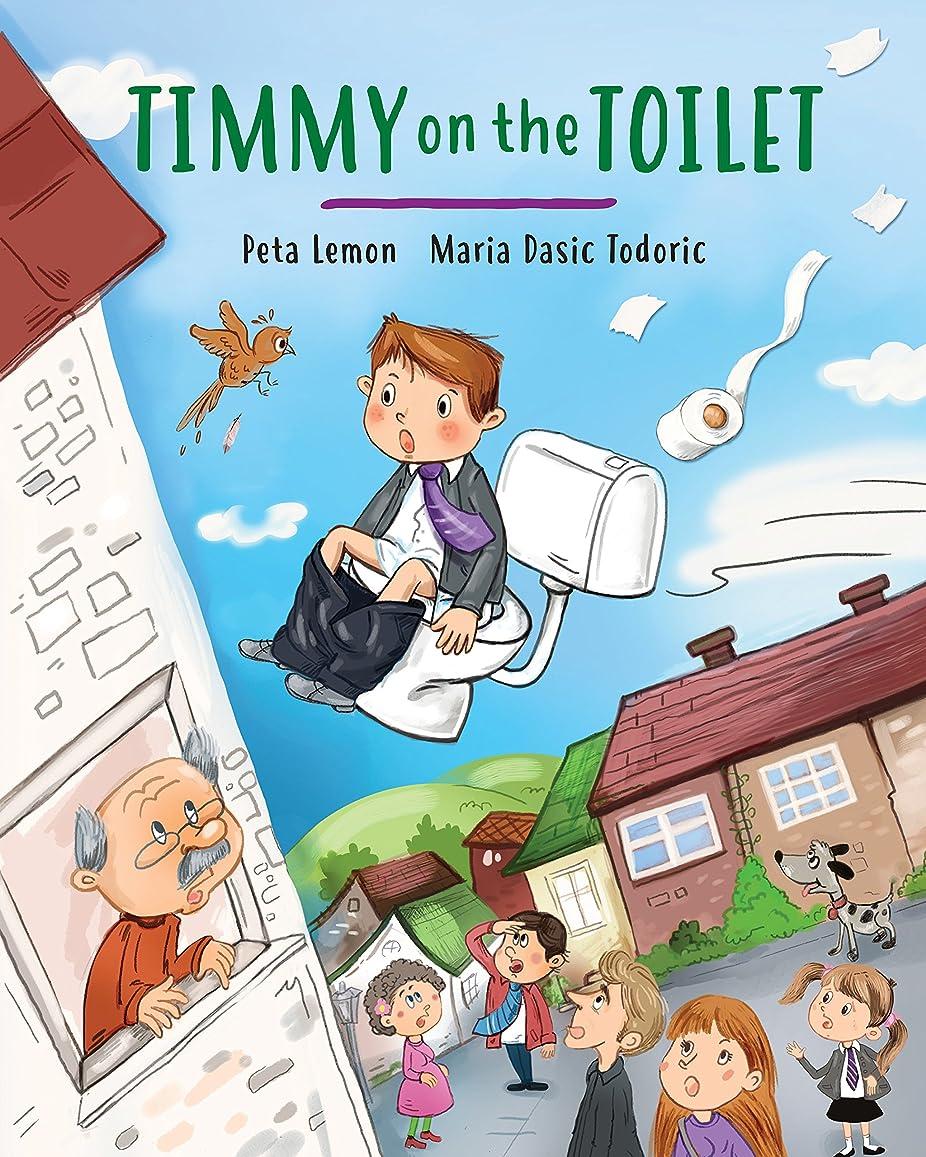 音楽を聴く金属コードレスTimmy on the Toilet (English Edition)
