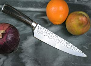 Professional kitchen Chef Knife 8-inch German Stainless Steel Blade with Gift Box. Ergonomically Shape Handle. Ultra Sharp.