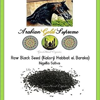 4 LBS Arabian Gold Black Seed Habbat el Baraka (Raw Nigella Sativa, Kalonji, Black Cumin Seeds, Caraway, GMO Free)