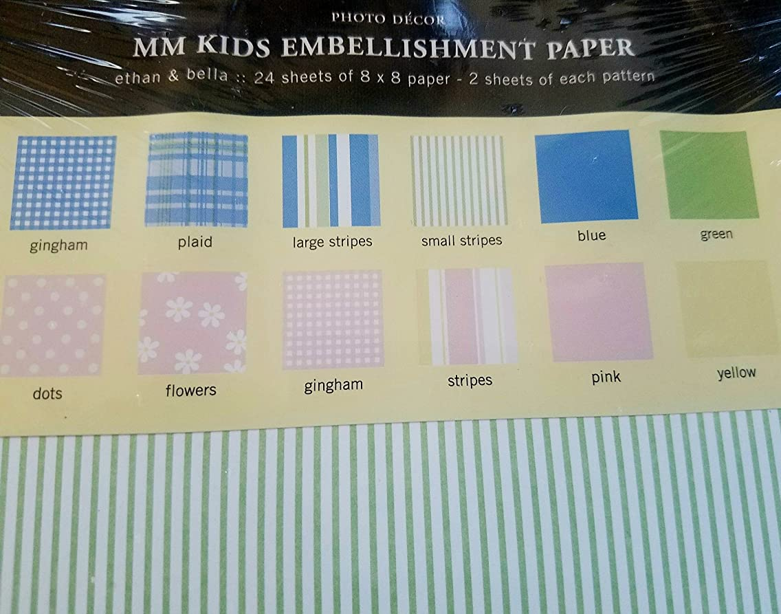 MM Kids Embellishment Paper 24 pcs 8x8 craft paper, 12 designs (2 of each)