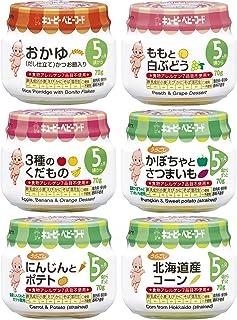 【Amazon.co.jp限定】【まとめ買い】キユーピーベビーフード 瓶詰 バラエティセット (6種×2個) 5ヵ月頃から