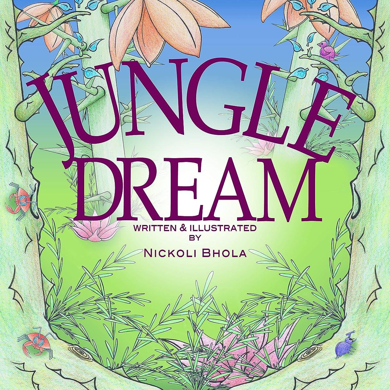 待ってガードアパルJungle Dream (English Edition)