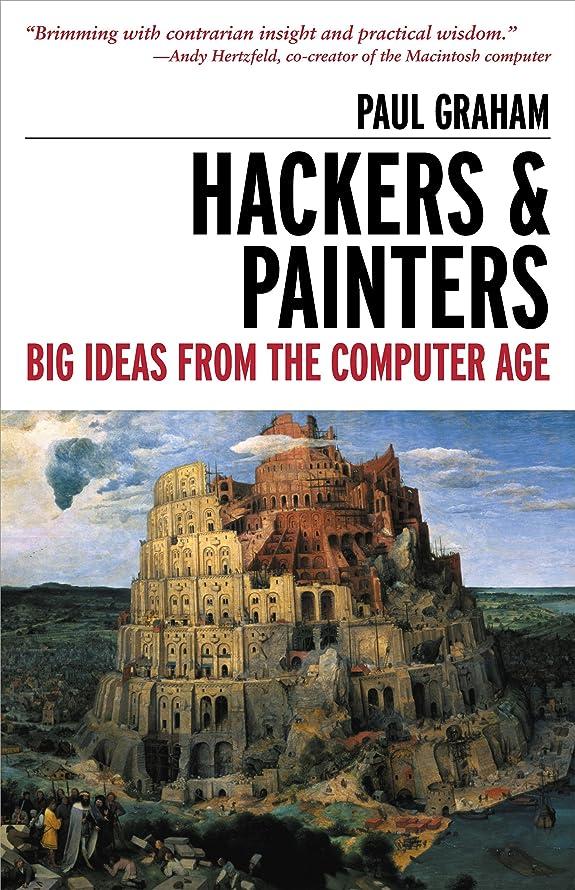 小間呼び出す爆発Hackers & Painters: Big Ideas from the Computer Age (English Edition)