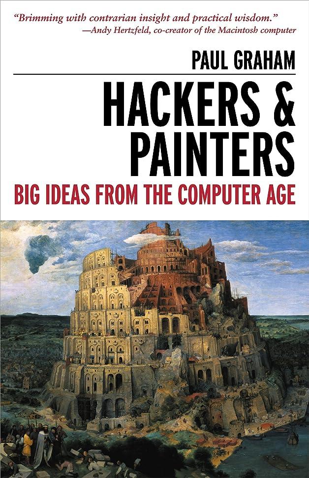 熱心補償電池Hackers & Painters: Big Ideas from the Computer Age (English Edition)