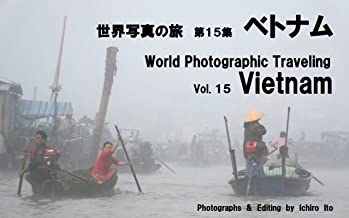 World Photographic Traveling  Vol 15  Vietnam (Japanese Edition)