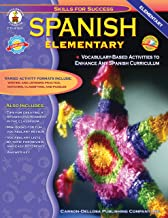 Spanish, Grades K - 5 (Skills for Success)