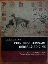 Clinical Handbook of Chinese Veterinary Herbal Medicine (Clinical Handbook of Chinese Veterinary Herbal Medicine)