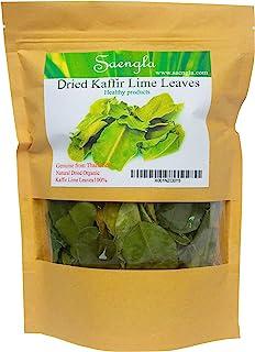 Dried Kaffir Lime Leaves in Bag, 0.88oz