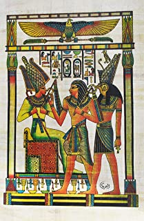 Pharaonic Papyrus Without frame 30cm X 20 cm , 2724720374712