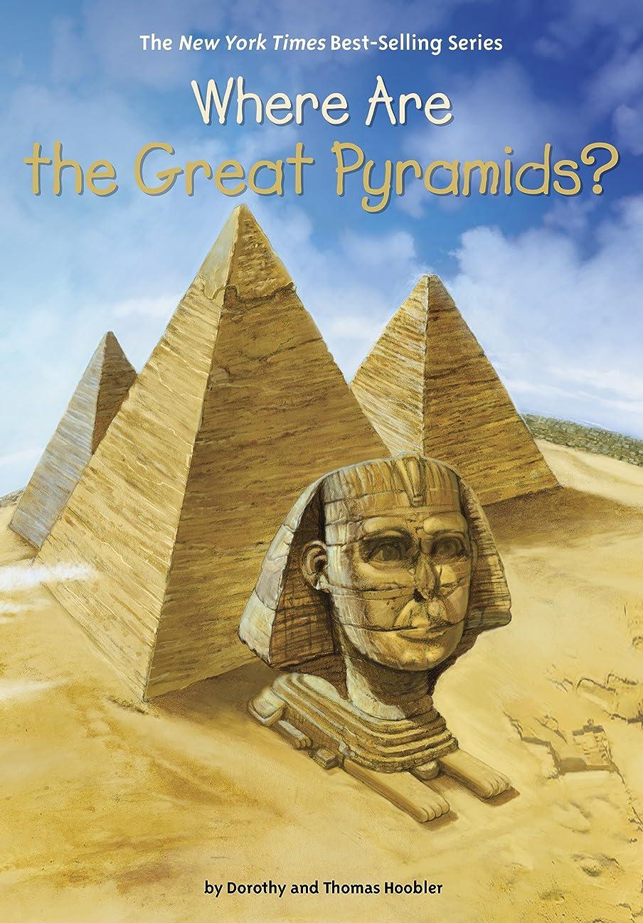 ぴかぴかタイル出費Where Are the Great Pyramids? (Where Is?) (English Edition)