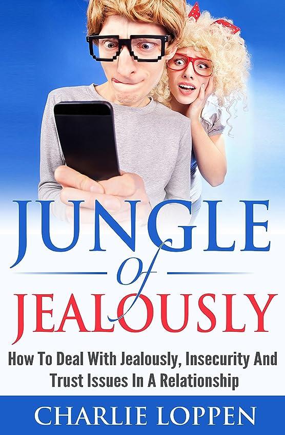 上記の頭と肩インカ帝国エントリJealousy:Jungle Of Jealousy:How To Deal With Jealously, Insecurity And Trust Issues In A Relationship (relationship advice for woman, jealously,trust issues,low ... for woman) (English Edition)