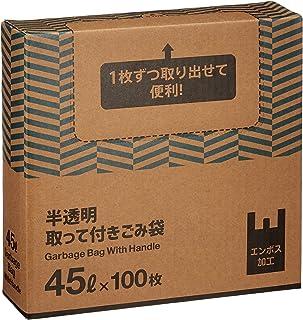[Amazon限定ブランド]  Kuras 半透明取って付きごみ袋 45L 100枚