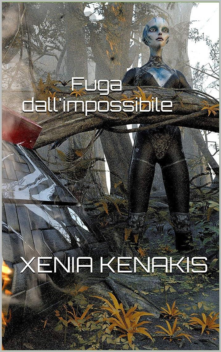 パンツ姿を消す玉Fuga dall'impossibile (Italian Edition)