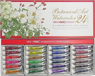 ホルベイン 透明水彩絵具 ボタニカル アート 24色セット 003455 5ml 003455