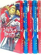 コードギアス 双貌のオズO2 コミック 全5巻完結セット (カドカワコミックス・エース)