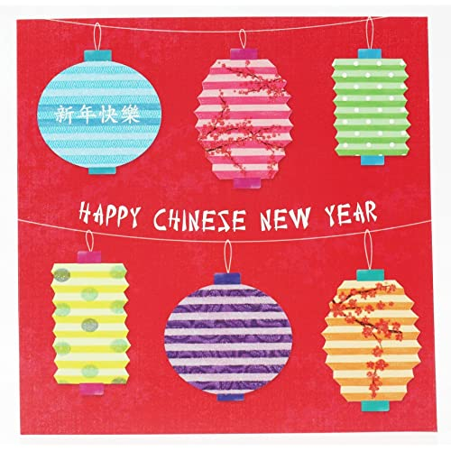 Chinese New Year Cards Amazoncouk