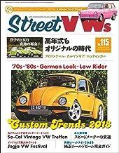 表紙: Street VWs (ストリートワーゲン) 2018年 5月号 [雑誌] | ストリートワーゲン編集部