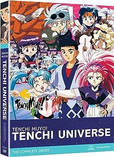 Tenchi Muyo! Universe