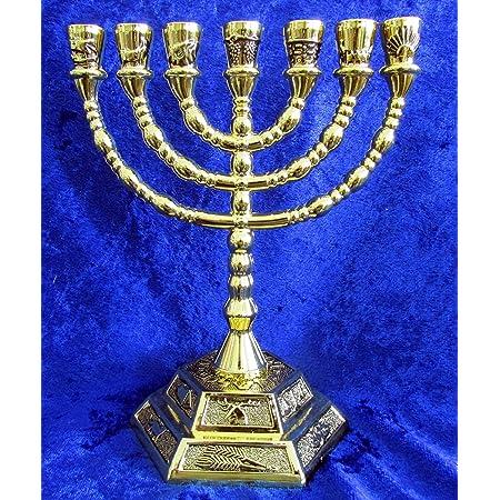 Bethlehem Gifts TM 7 Branch Hexagonal Base 12 Tribes of Israel Menorah in Antique Copper