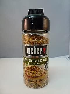 Roasted Garlic and Herb Seasoning, 2.5-oz