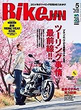 BikeJIN/培倶人(バイクジン) 2014年5月号 Vol.135[雑誌] (Japanese Edition)