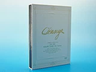 少年隊 PLAYZONE FINAL 1986~2008 SHOW TIME Hit Series Change(初回生産限定盤) [DVD]