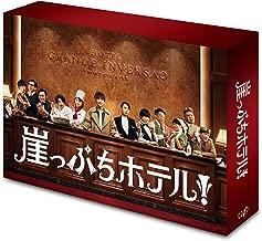 JAPANESE TV DRAMA Cliff Petit Hotel! DVD-BOX (JAPANESE AUDIO , NO ENGLISH SUB.)
