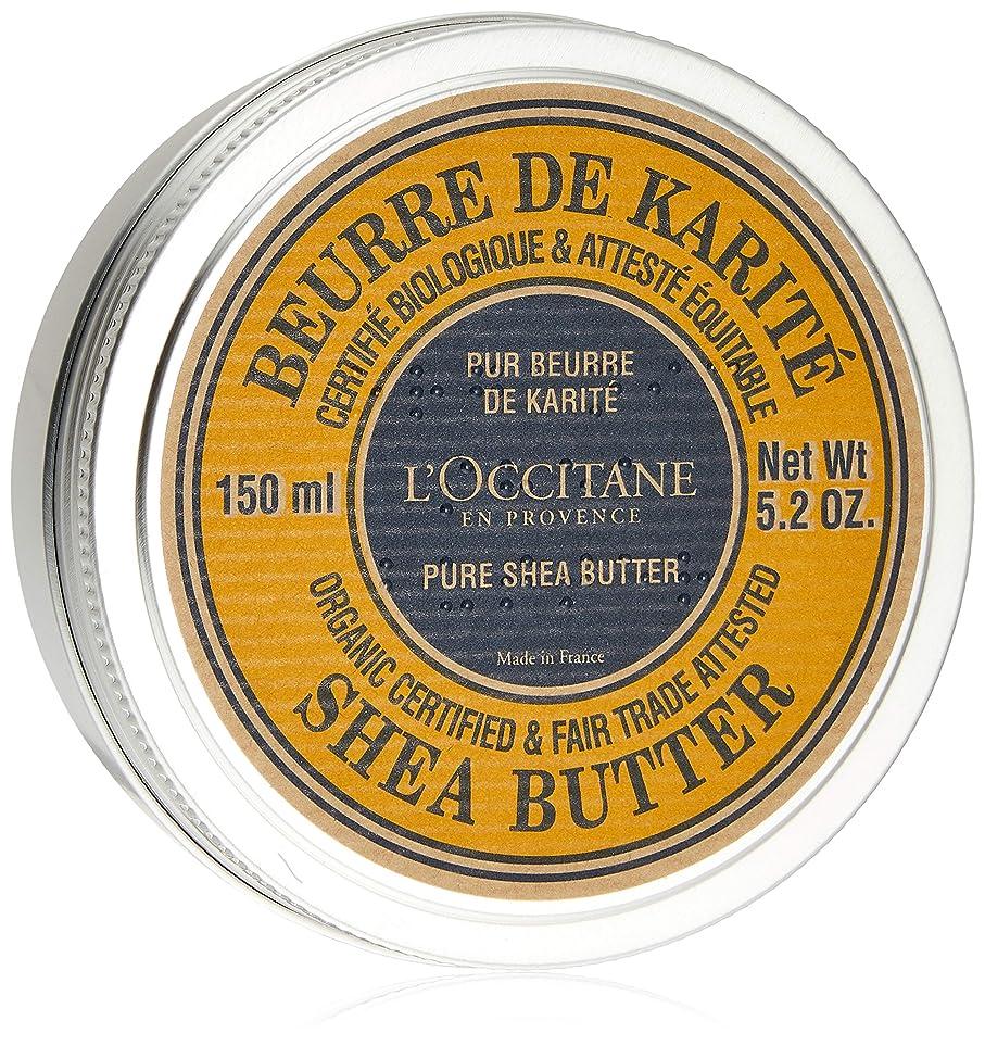 アレンジ流行している通信網ロクシタン(L'OCCITANE) シアバター 150ml