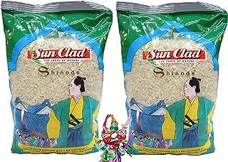 yoaxia ® 2er Pack -  2x 1kg  SUN CLAD Shinode Sushi Reis /