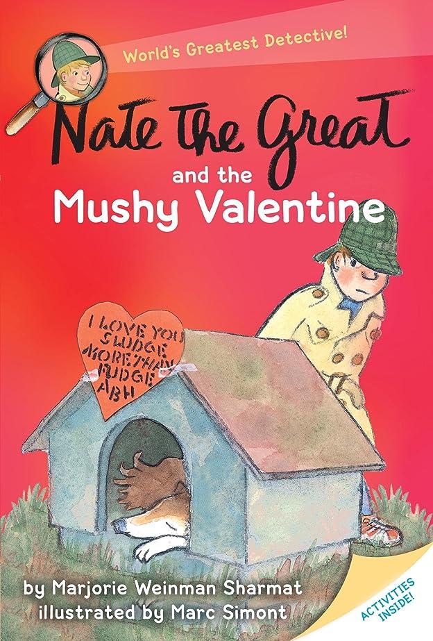 合図泥沼起訴するNate the Great and the Mushy Valentine (English Edition)