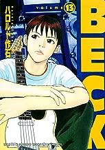 BECK(13) (月刊少年マガジンコミックス)