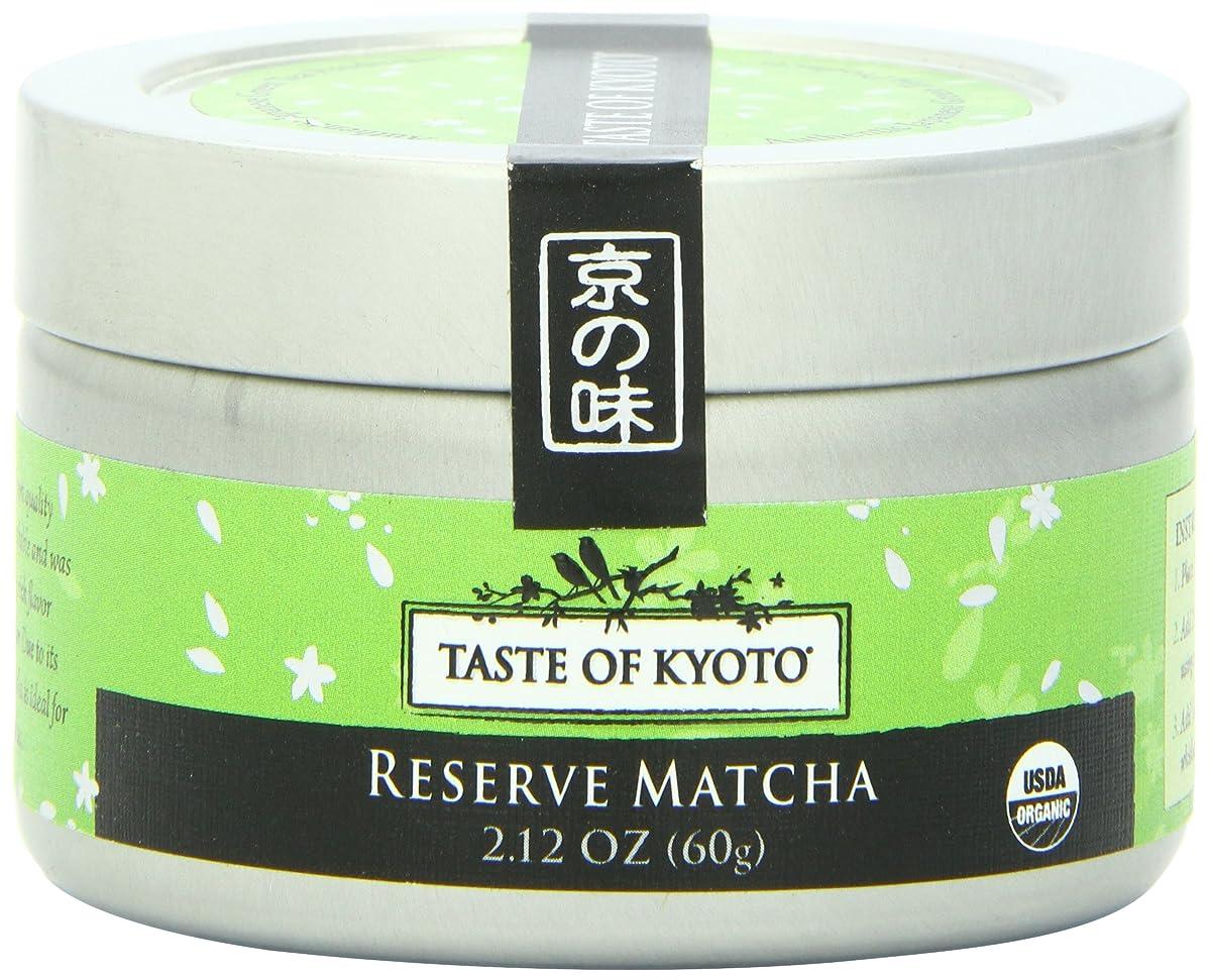 TASTE OF KYOTO Matcha Green Tea, Reserve, 2.12 Ounce