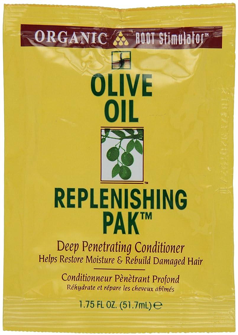 リーズ中絶解釈するオリーブオイル髪いたわりコンディショナーパック (12個) (並行輸入品)