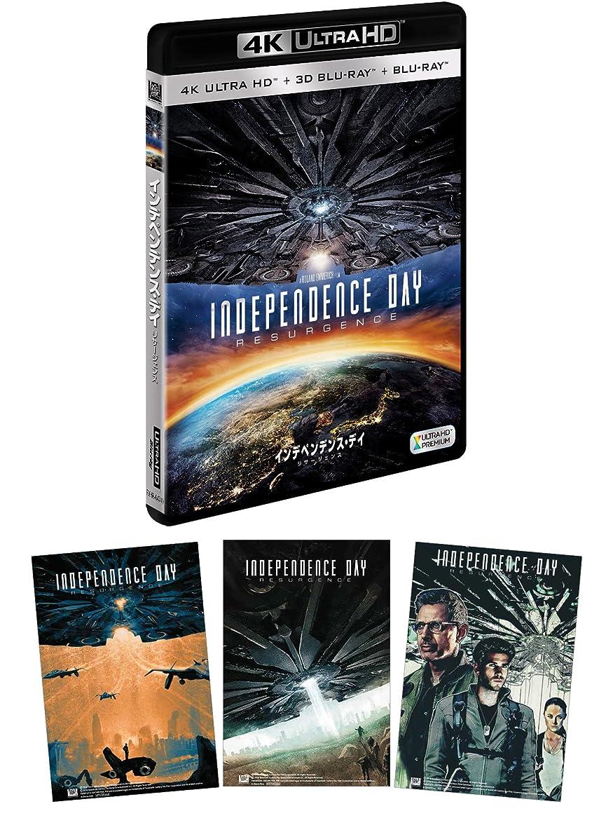 ポンプ休憩する充電【Amazon.co.jp限定】インデペンデンス?デイ:リサージェンス (オリジナルポストカードセット付き)(3枚組)[4K ULTRA HD + 3D + Blu-ray]
