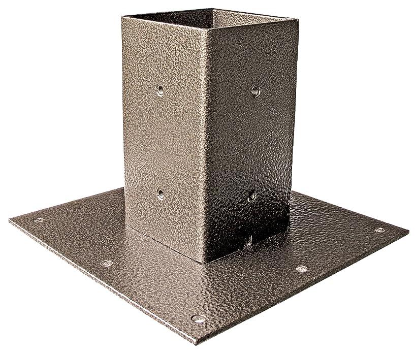 Mail Boss 7158 Surface Mount Post Base Plate, Bronze