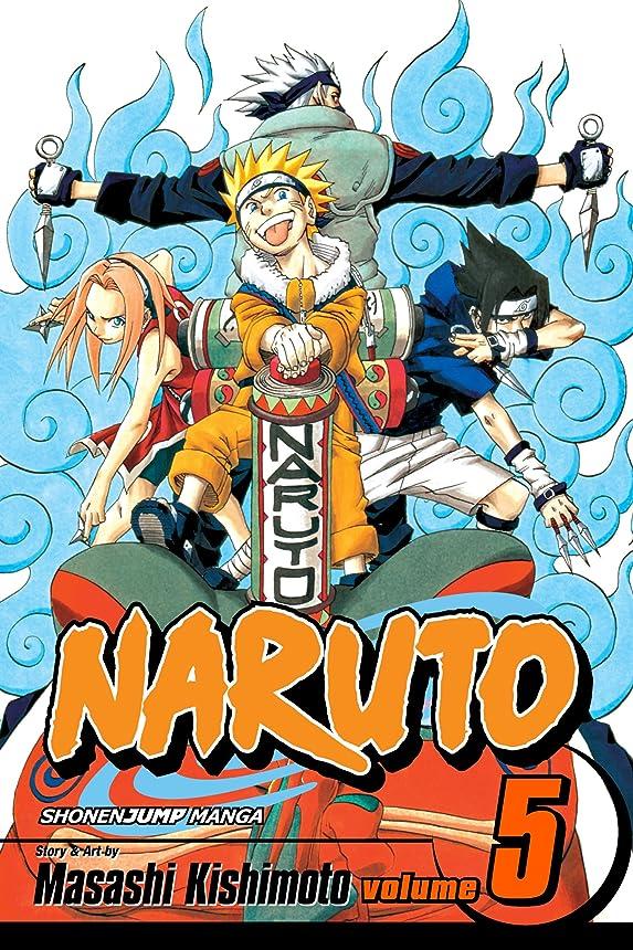 どうやって謝罪砂利Naruto, Vol. 5: The Challengers (Naruto Graphic Novel) (English Edition)