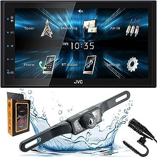 JVC KW-M150BT Digital Media Receiver featuring 6.8