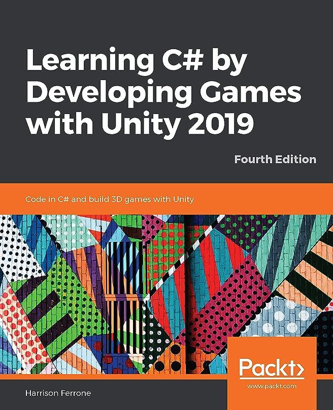 できればビバスポーツをするLearning C# by Developing Games with Unity 2019: Code in C# and build 3D games with Unity, 4th Edition (English Edition)